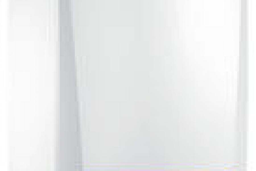Chaudières Murales à CONDENSATION